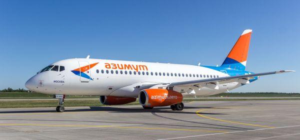 Авиакомпания Азимут проводит акцию «Скоро лето» на ряде направлений летнего сезона